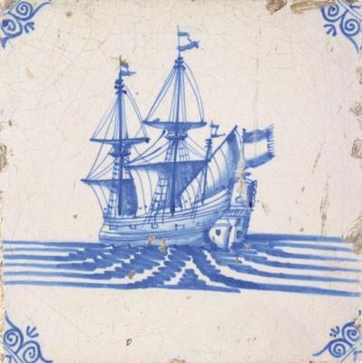 Nautical Showcase