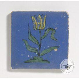 Rare Tulip Tile #PC21